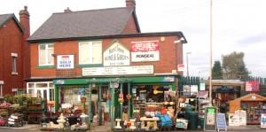 Hurst Green Store